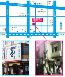アートリウムmap.jpg